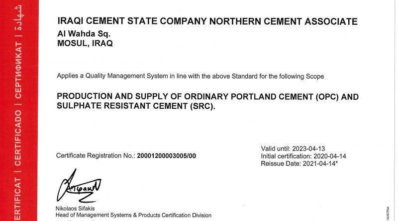 حصول معاونية السمنت الشمالية / الشركة العامة للسمنت العراقية/ إحدى شركات وزارة الصناعة والمعادن وكافة معامل المعاونية التابعة لها على شهادة المطابقة  للمواصفة القياسية الدولية ISO9001:2015   بعد استكمال عملية التدقيق  وعدم تسجيل أية حالة عدم مطابقة للنظام المطبق والتي منحت الى مقر  المعاونية  ومعاملها من قبل جهة المنح الدولية   ( TUV AUSTRIA HELLAS )